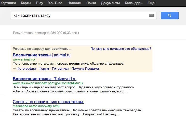 Снимок экрана 2012-07-05 в 17.31.48
