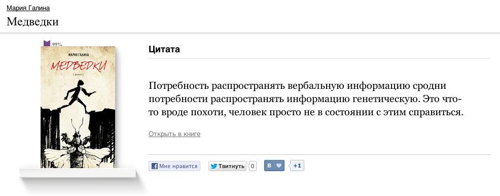 Снимок экрана 2012-08-12 в 10.05.52