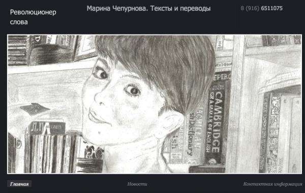 Снимок экрана 2012-09-17 в 0.25.45