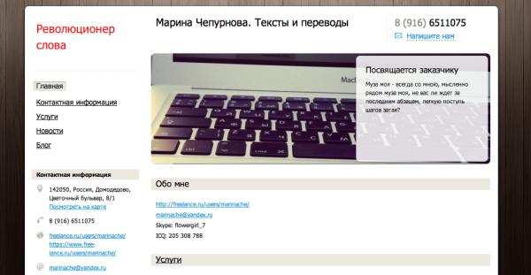 Снимок экрана 2012-09-20 в 0.19.47