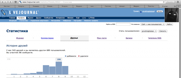 Снимок экрана 2012-09-22 в 21.56.12