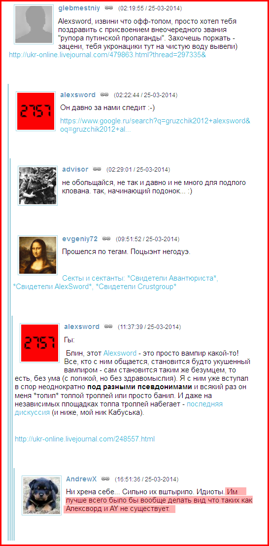 alexsword-2014-04-04