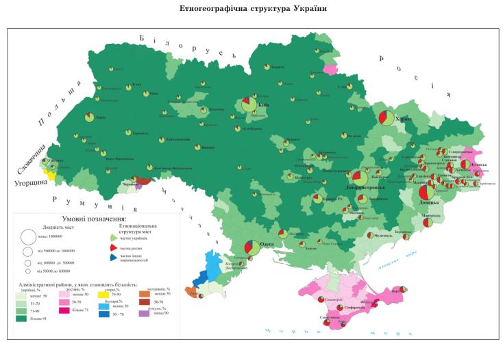 энографическая-карта-Украины