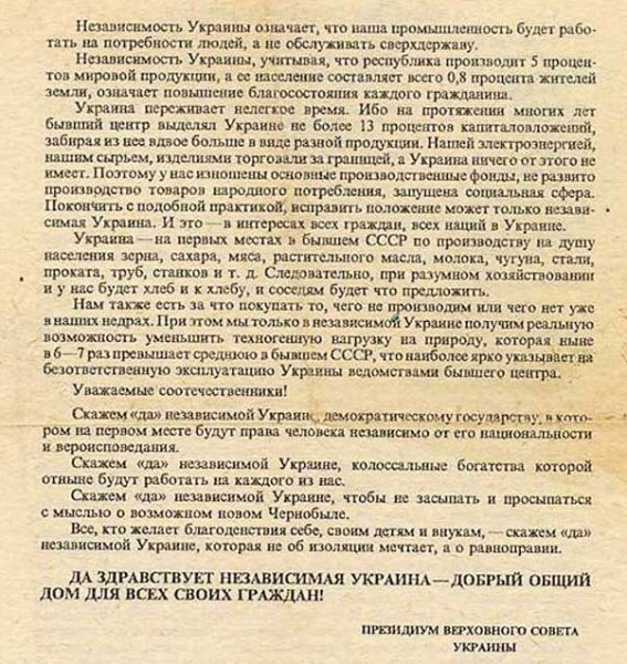 Украинцы заработали за границей 9 миллиардов, - Минсдох - Цензор.НЕТ 2352