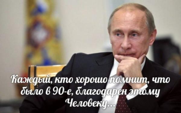 1435403495_vladimir2