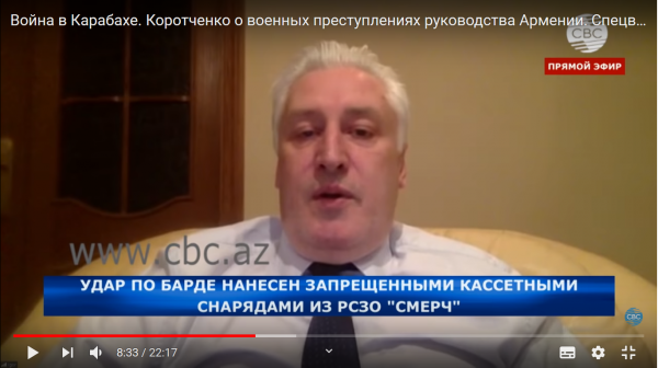 Коротченко
