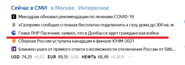 Screenshot_2021-05-07 Яндекс