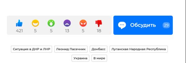 Screenshot_2021-05-07 Глава ЛНР Пасечник заявил, что в Донбассе идет гражданская война