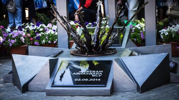 Памятник погибшим, Луганск
