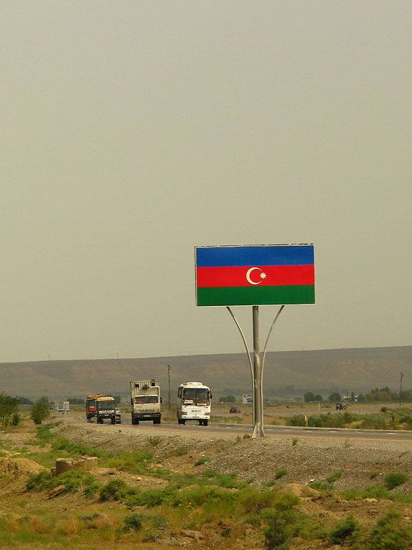 Азербйджан