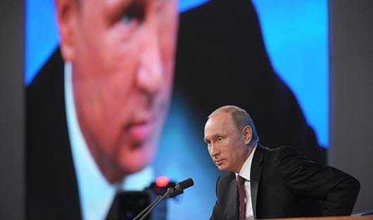 Путин кон