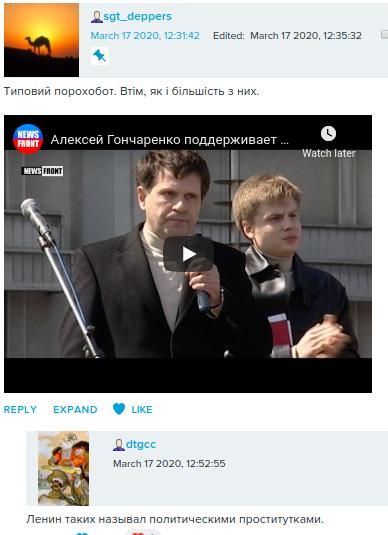 Screenshot 2020-03-18 at 11.45.18.png