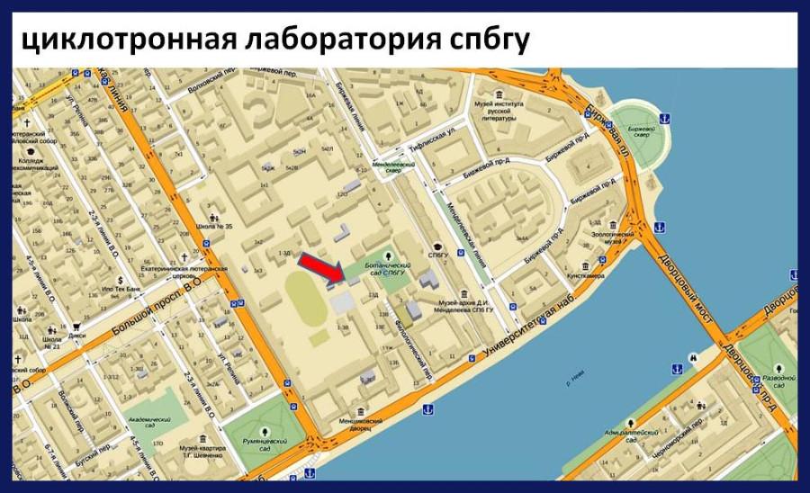 Циклотронная лаборатория на карте СПб