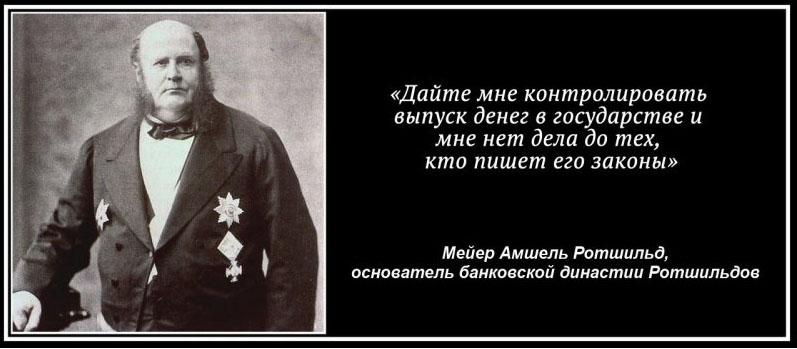 Сорос кредит украина