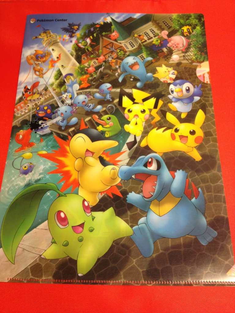 Johto  Clearfile