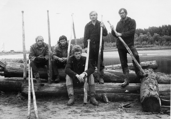 Зачистка, 1975 год