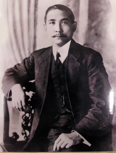 Сун Ятсен
