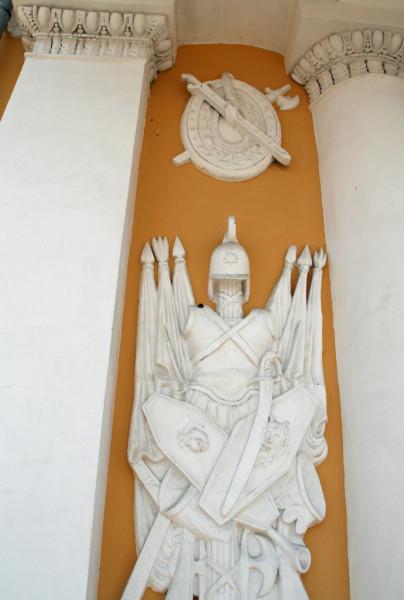 Кострома 043