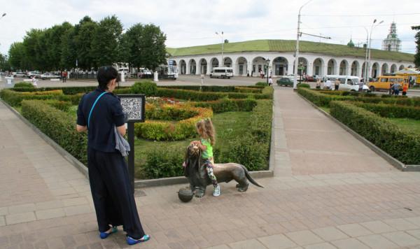 Кострома 822