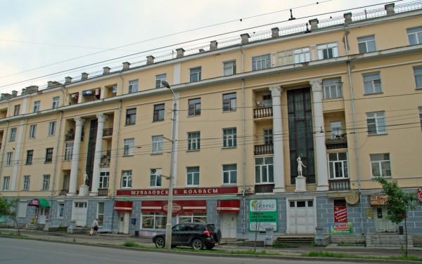 Кострома 746