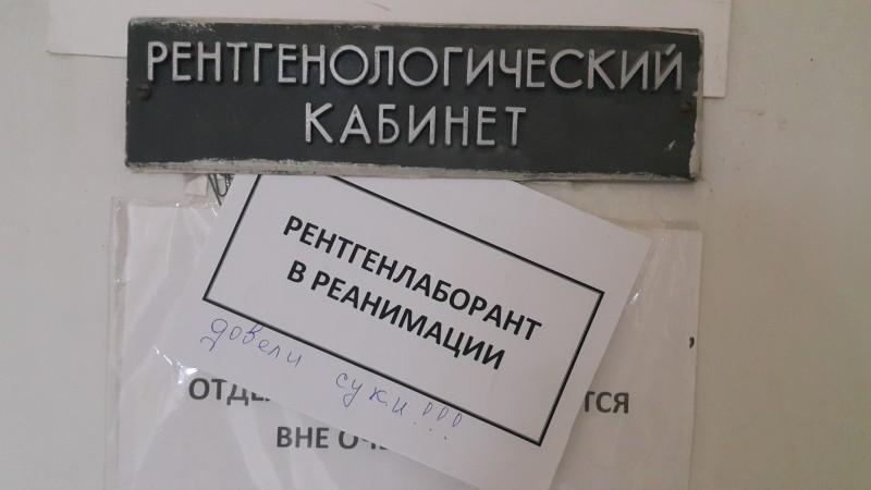 1304-05