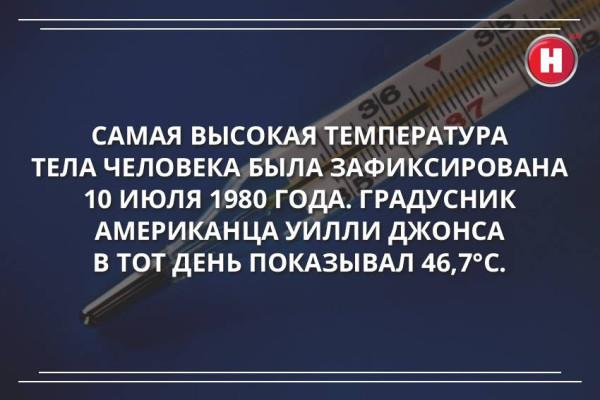 1211-03