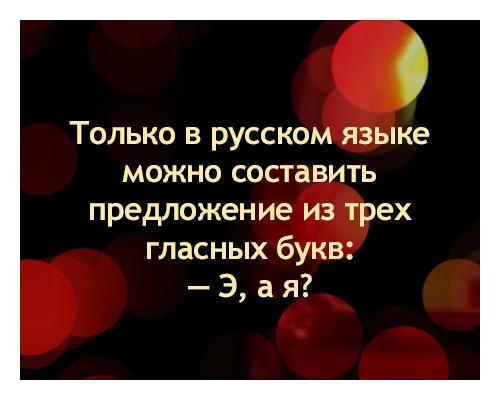 Шнобель 02