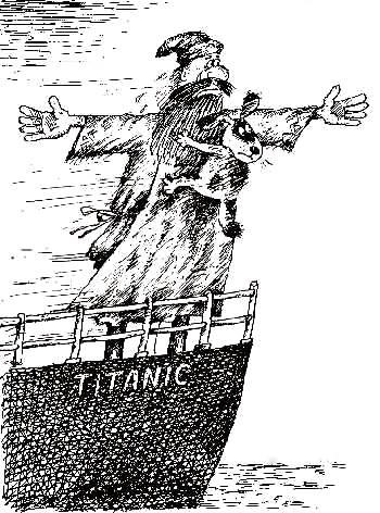 Му-му-Титаник
