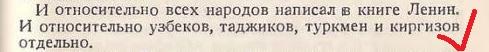 ленин 9а