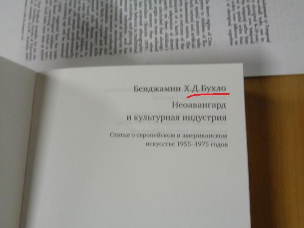 0303-02