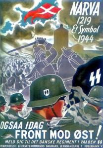 сс-дания-2