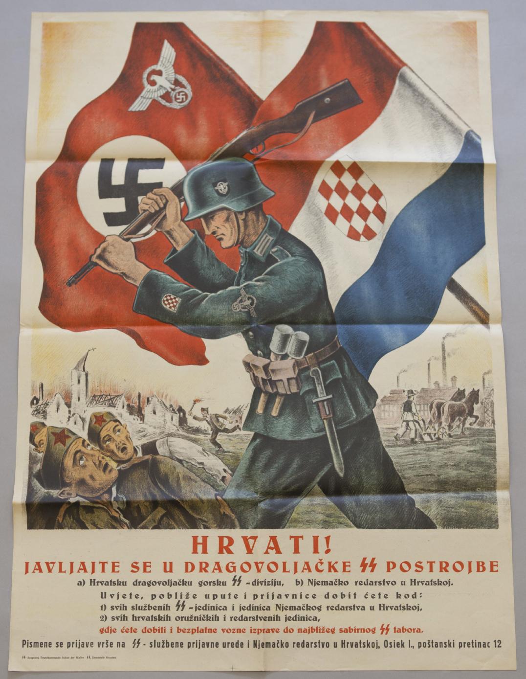 Лучшие европейские антифашисты