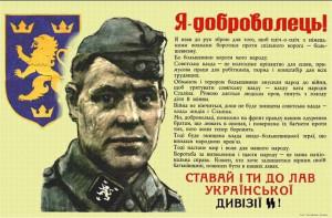 сс-укр-1