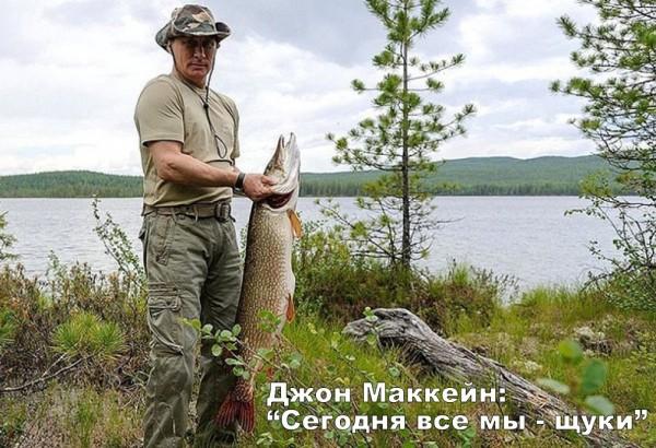 Путин 02