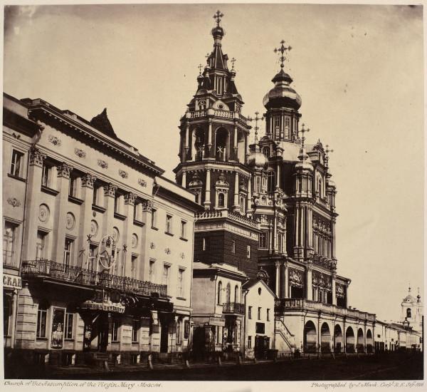 1856-08
