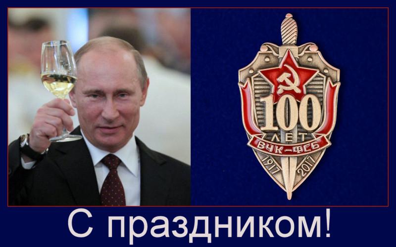 2012-100а
