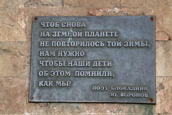 Питер 1518-02