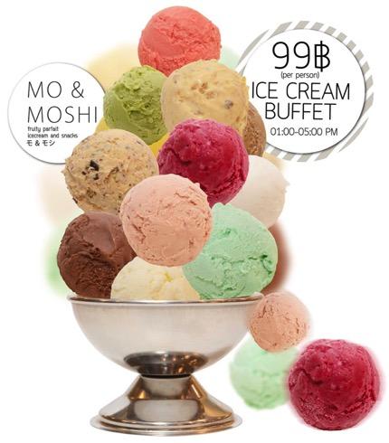 mo&moshi 1