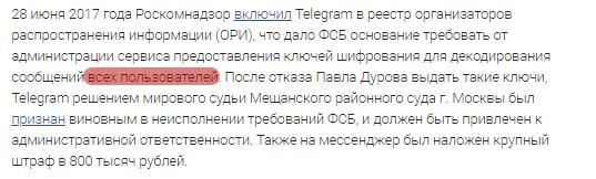 tel 03