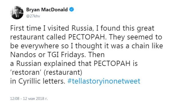 Этот замечательный ресторан под названием ПЕКТОПАХ