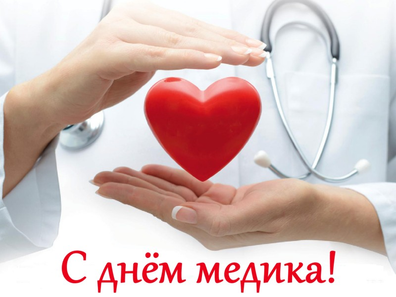 den medika 4