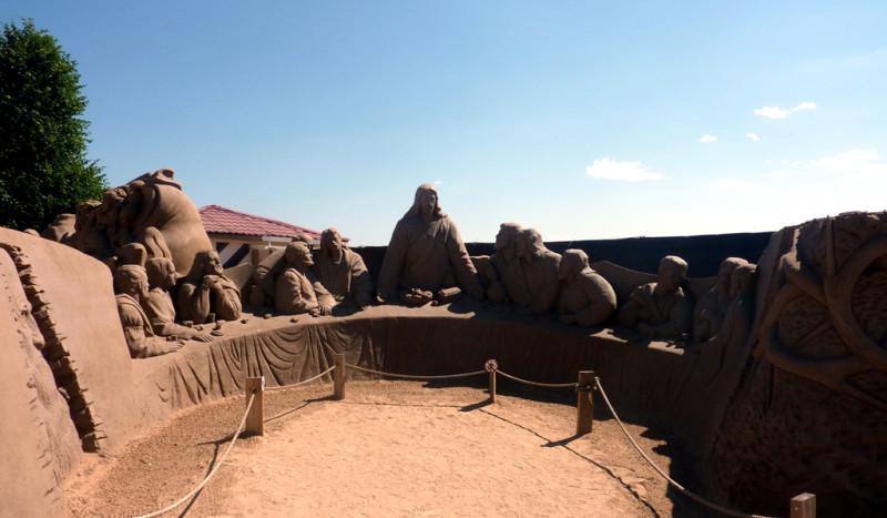 песок 0661б