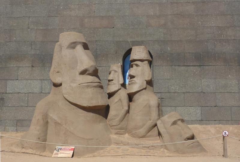 песок 0663