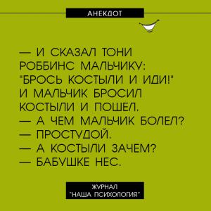 2018-02