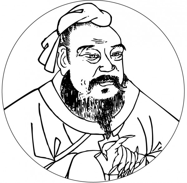 конфуций 3