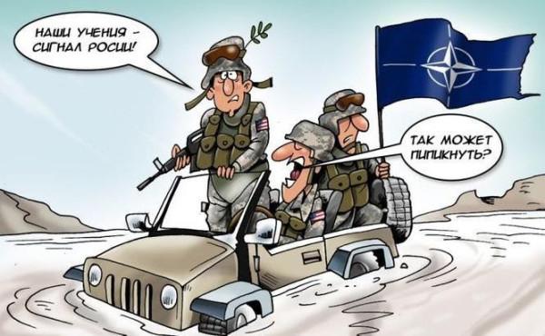 НАТО 01