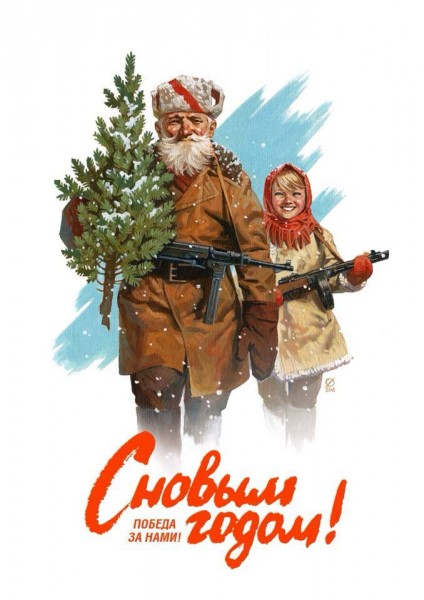ded-moroz-snegurka-2