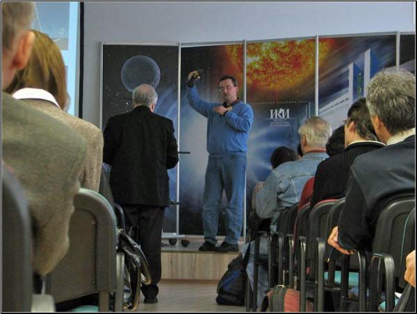 конференция в ИКИ