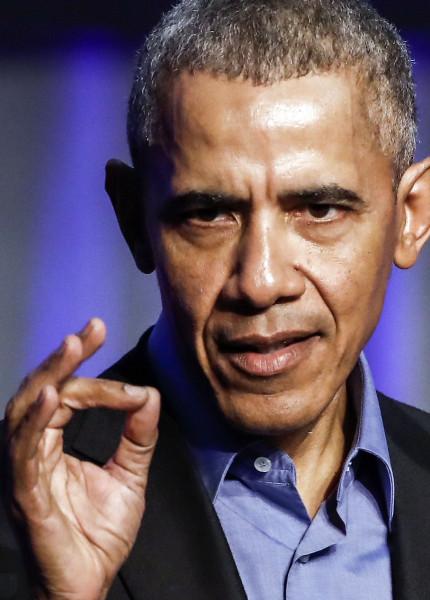 ОК Обама 1