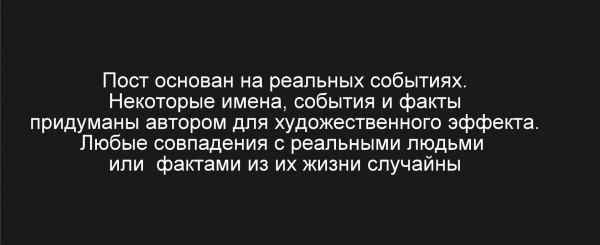 шишел 001
